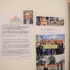 Polscy plastycy w Muzeum Narodowym w Tokio